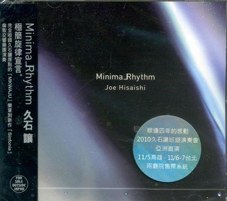 Minima Rhythm (2LP/Ltd. Ed.) 久石让 诚品线上