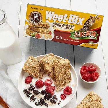 Weet-bix澳洲全穀片/ 五穀