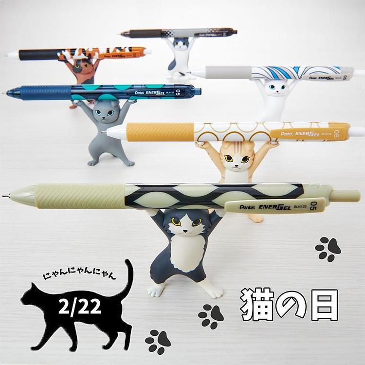 Pentel ENERGEL-S極速鋼珠筆|限量萌貓系列