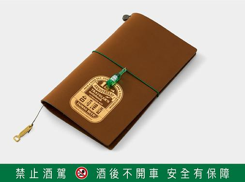 TRC X TAIWAN BEER Traveler's Notebook Leather Note/ 淺棕