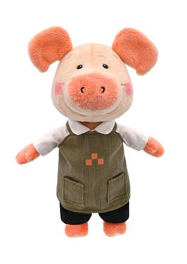 【誠品獨家】NICI 圍裙制服小豬威比坐姿玩偶/ 20cm