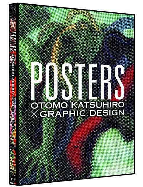 Posters: Otomo Katsuhiro x Graphic Design 诚品线上