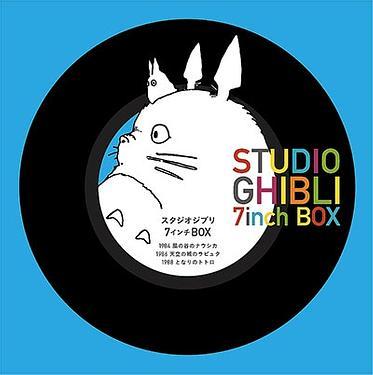 """Studio Ghibli 7inch Box (5x7"""") 吉卜力工作室: 动画歌曲集 (五张七寸黑胶唱片/限量套装) 诚品线上"""
