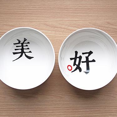 Mao's樂陶陶祝福系列/ 美好組