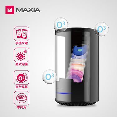 MAXIA O3消毒殺菌器