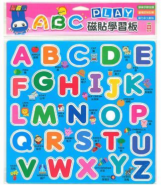 忍者兔ABC Play磁貼學習板