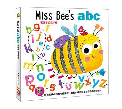 蜜蜂小姐寫字母: 觸摸翻翻遊戲書