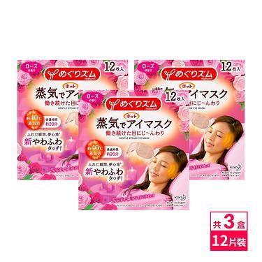 日本KAO花王蒸氣眼罩12片-玫瑰X3