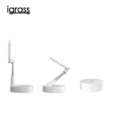 iGRASS多功能摺疊收納燈