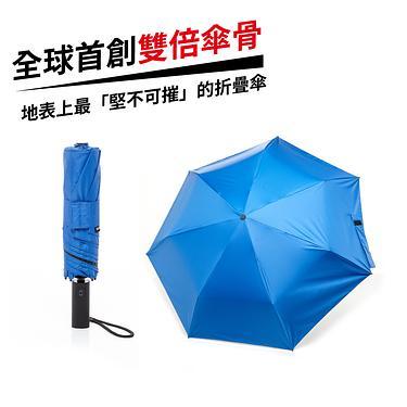 KUAIZI 地表最強雙玻纖傘骨自動傘(共七色)