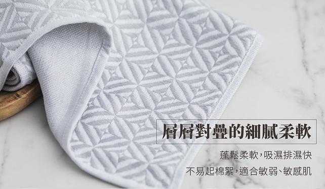 雲御織菱紋四層紗浴巾/ 灰色/ B026002