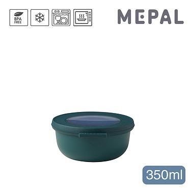 MEPAL Cirqula圓形密封保鮮盒/ 350ml/ 松石綠