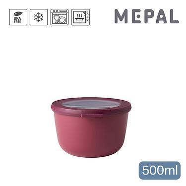 MEPAL Cirqula圓形密封保鮮盒/ 500ml/ 野莓紅