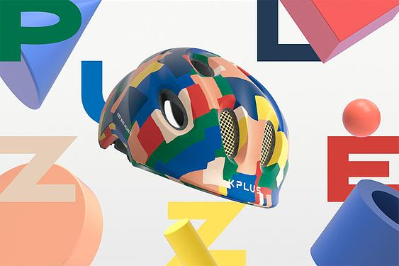 KPLUS兒童安全帽Puzzle系列/ Creator積木藍/ S