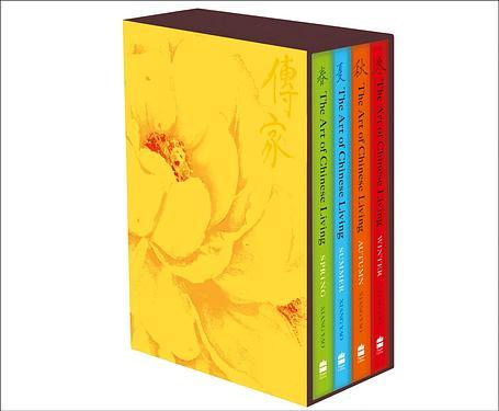 獨家限量➤《傳家》英文版:四冊合售硬盒套書!