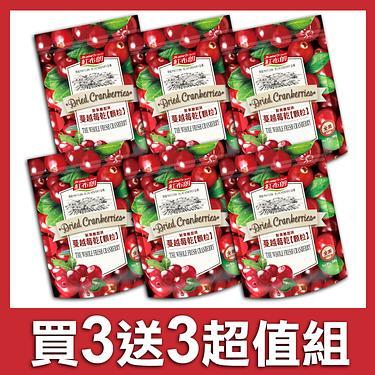 北美產地保留整顆酸甜好滋味➤紅布朗蔓越莓乾