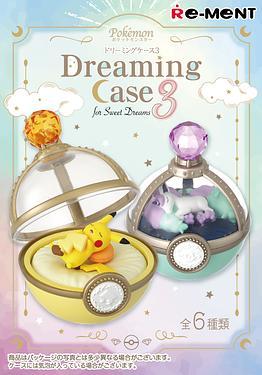 Re-MeNT寶可夢系列盒玩/ 夢幻寶盒 甜美的夢Dreaming Case 3 for Sweet Dreams/ 單入隨機款