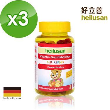 德國原裝富含10種維生素➤維他命小熊軟糖
