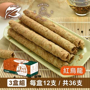 台灣好農 好農葉酸蛋鮮蛋捲 紅烏龍口味3盒組