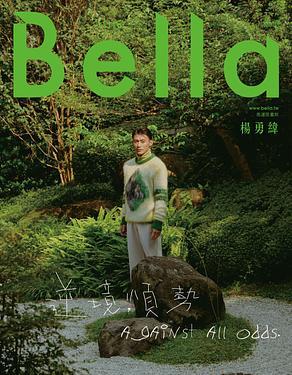 Bella儂儂 (No.448/東奧限量版/附Jvita東京面膜)