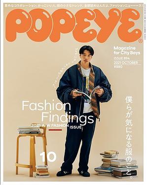POPEYE (10月/2021)