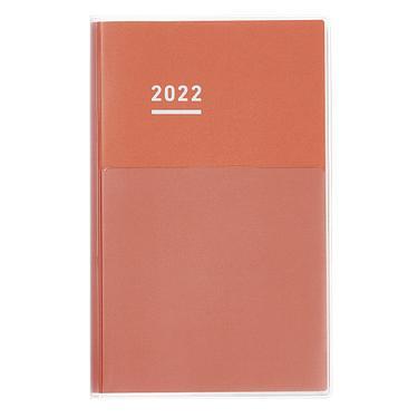 一生可用,直覺格線設計★KOKUYO自分手帳