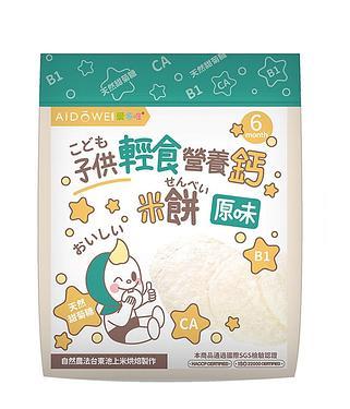 嚴選臺東池上米製作➤育哺子供輕食營養鈣米餅3入組